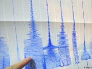 Two quakes rock Philippines early on August 3