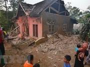 Five killed in 6.9-magnitude quake in Indonesia