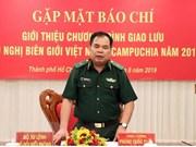 Vietnam, Cambodia to hold border friendship exchange programme