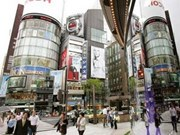 Japan reports trade surplus for 1st time in nearly 2 years