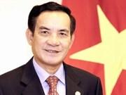 Vietnamese Ambassador talks about Vietnam-US ties