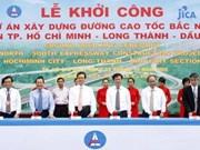 PM kicks off construction of North-South Expressway