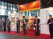 Hanoi-Fukuoka cultural exchange under way