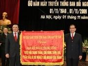External activities asked to serve national renewal