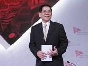 President Triet calls for closer economic links in APEC