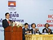 Vietnam, Cambodia ink 6 billion USD business deals