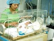 Japan upgrades maternity hospital's equipment