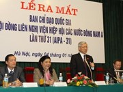 VN increases collaboration to fulfil AIPA-31 presidency