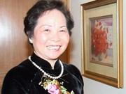 Vietnam joins 20th Global Women Summit