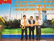 Technip hands over oil refinery to PetroVietnam