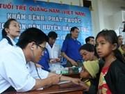 Quang Nam, Sekong provinces strengthen ties