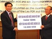 Vietnam ready to help Laos train auditors