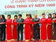 Hanoi ceramic mosaic sets Guinness World Record