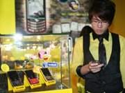 Telecom industry nears saturation