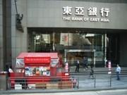 China bank buys US stakes