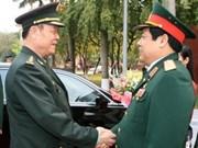 Vietnam, China boost military ties