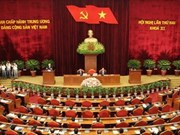 Party Central Committee's 2nd meeting closes