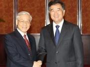 Party leader visits China's Guangdong province