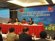 Vietnam, China hold cooperation forum