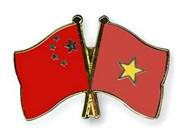 VN, China discuss sea area off Tonkin Gulf