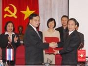 VNA-PRD tie to build a strong ASEAN