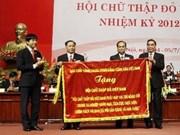 Politburo member hails Red Cross' contributions