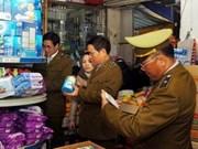 FAO assists Vietnam in raising food inspection capacity