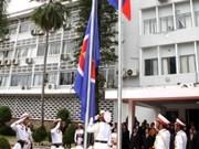 Laos celebrates ASEAN founding anniversary