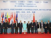 ASEAN, China boost people-to-people friendship