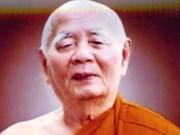 Buddhist Sangha Deputy Patriarch passes away