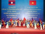President highlights Vietnam-Laos special ties