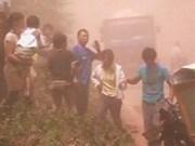 Vietnam sends condolences to China