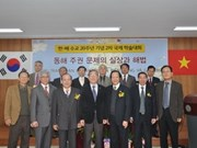 Seoul seminar discusses sovereignty in East Sea