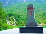 Third VN-China border committee held