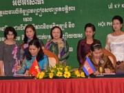 Vietnamese, Cambodian women strengthen cooperation