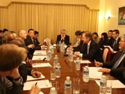 First Southeast Asia forum held in UK