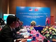 Vietnam, Malaysia coordinate in trade defence