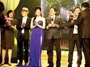 Golden Kite Awards: Blood letter wins best film