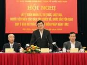 Vietnam learns RoK's digital content industry