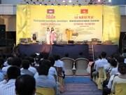 Vietnamese, Cambodian localities boost ties