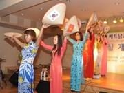 Vietnam attends int'l workshop on multiculturalism in RoK
