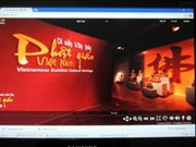 3D museum features Buddhist cultural heritage