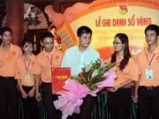 Best graduates honoured in Hanoi