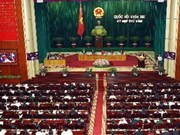 National Assembly to convene sixth session on October 21