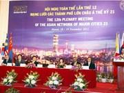 Major Asian cities issue Hanoi Joint Declaration
