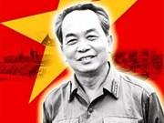 Documentary film honours legendary General Giap