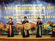 Vietnamese films to be screened in UK