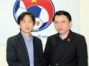 Vietnam men's national football team put high hope on new coach