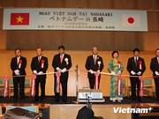 Vietnam Day held in Nagasaki, Japan