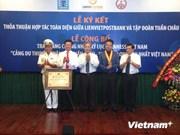 Tuan Chau marina sets Vietnam Record
